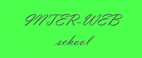 Учебный сайт Inter-Web